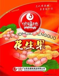 花生果食品包装设计