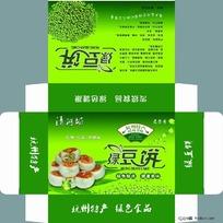 绿豆饼包装