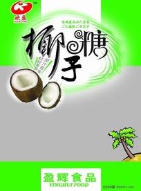 椰子v椰子图片_界面包装设计新闻素材app椰子设计素材图片