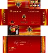华祥苑茗茶包装包装设计