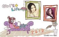 2012美女台历封面