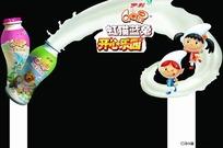 伊利QQ星牛奶包柱子拱门广告
