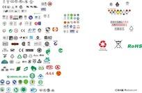 各类认证标志及包装常用标示