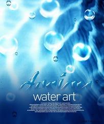 韩国最新水滴设计