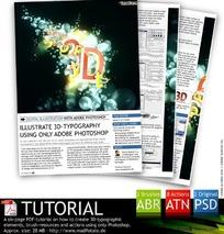 3D.特效制作PS动作.(含笔刷、PSD文件、PDF教程)