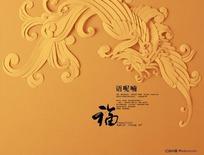 福语呢喃传统元素 吉祥鸟 凤凰