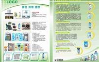 产品彩页8.0