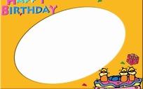 生日快乐相框图片