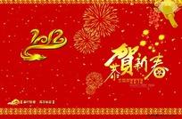 龙年恭贺新春新年贺卡矢量素材