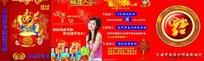 中国移动春节彩页设计