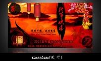 2012年水墨龙年背景(红友原创,请勿转载)