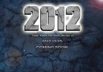 2012年新年背景设计