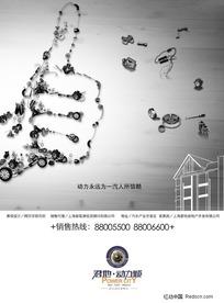 发动机零件案例_发动机零件设计素材宣传册v零件图片图片