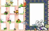动物边框儿童相册模版