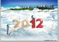 2012商务概念素材
