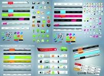 实用网页设计元素矢量素材集