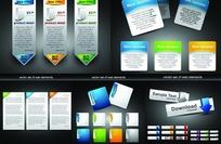 网页设计横幅条幅矢量图素材