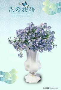 花的物语背景素材