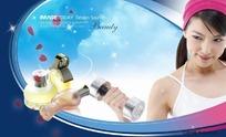 健身化妆品广告