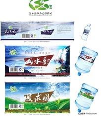 活水源标签