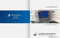 企业画册封面设计模版