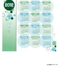2012日历模板