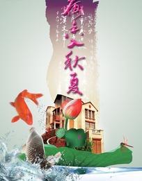 荷塘风景图片