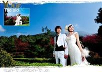 户外婚纱摄影相册模板