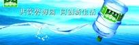 碧海园桶装纯净水广告