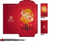 福龙报喜红包包装模板