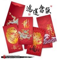 龙年红包包装效果图