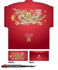 龙年吉祥红包包装模板