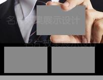 手拿名片展示效果图片