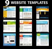 9款网页设计版式矢量素材