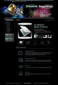 韩国数码电子网站模板