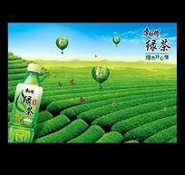 康师傅绿茶广告图片