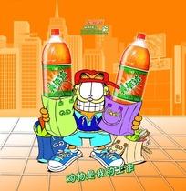 美年达橙汁饮料广告