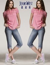 真维斯粉色衣服女模特海报