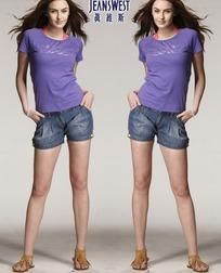 真维斯紫色衣服女模特海报