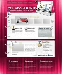 欧美企业网站模板PSD分层素材