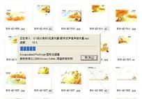 可预览AI,PS,CD等源文件缩略图的小工具