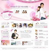 韩国网站整站的PSD源文件