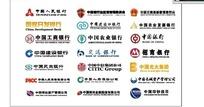中国印钞造币标志