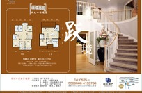 房地产广告图片矢量图