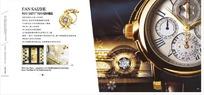 金色手表图标图片宣传海报