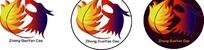 烟草志愿者团队logo
