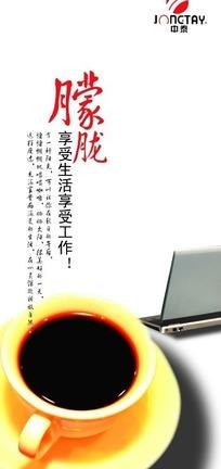 中泰朦胧形象创意广告