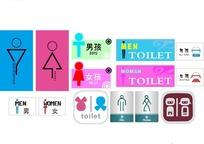厕所标识有色