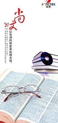 中泰文尚形象创意广告