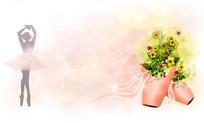 芭蕾舞鞋里的鲜花和跳舞的女孩剪影插画